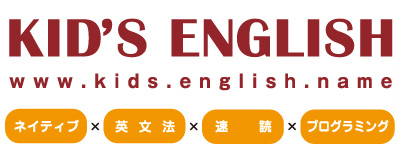 KID'S ENGLISH